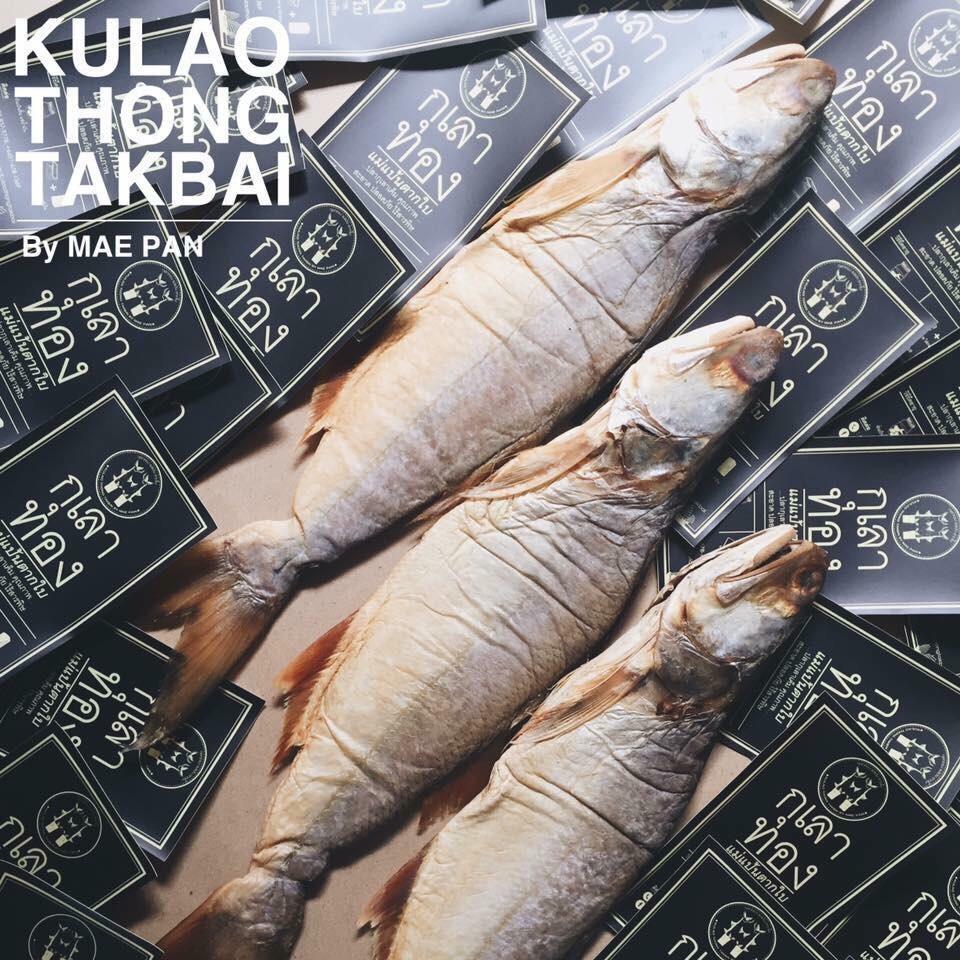 1.ปลากุเลาเค็ม
